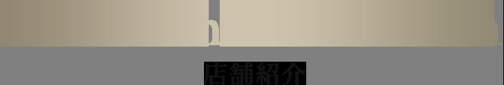 GYM Information 店舗紹介